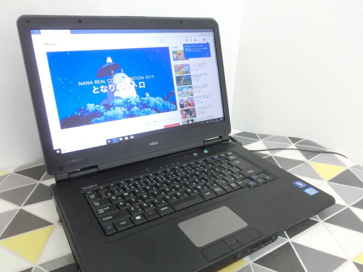 即使用可 【NEC 15型 ノートパソコン VersaPro VK25T/X-F PC-VK25TXZCF Windows10 】 Core-i5 電源アダプター付 M111