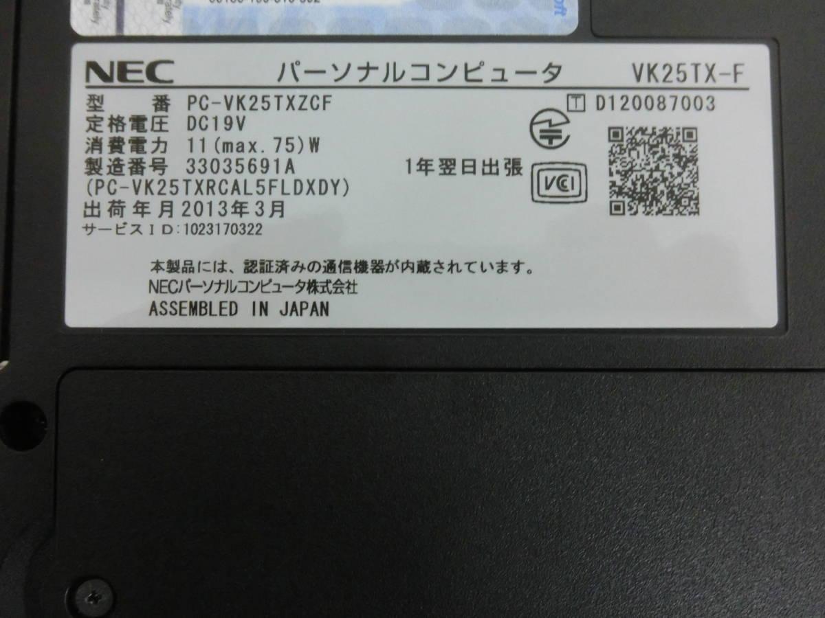 即使用可 【NEC 15型 ノートパソコン VersaPro VK25T/X-F PC-VK25TXZCF Windows10 】 Core-i5 電源アダプター付 M111_画像10