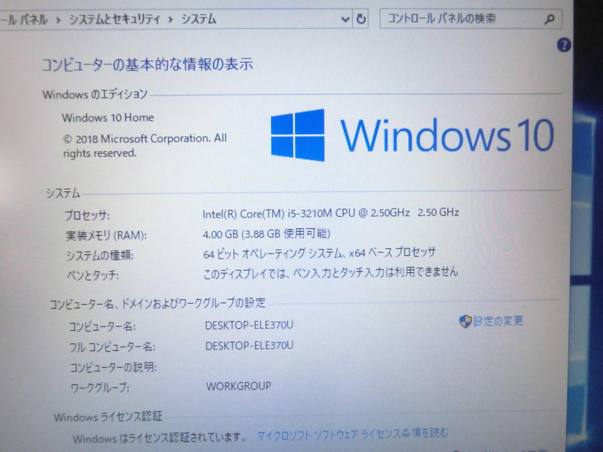 即使用可 【NEC 15型 ノートパソコン VersaPro VK25T/X-F PC-VK25TXZCF Windows10 】 Core-i5 電源アダプター付 M111_画像3