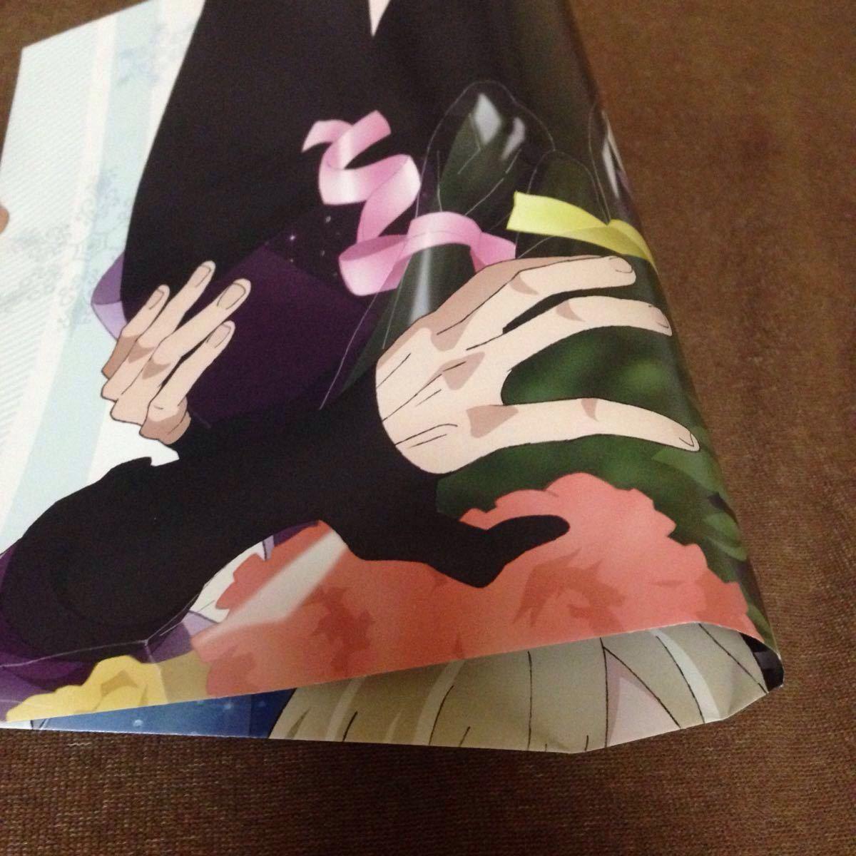 ユーリ!!! on ICE  特大 ピンナップポスター  勝生勇利 ヴィクトル ユリオ プリセツキー  オトメビジュアル 2017年 付録 47.5×36.3cm_折丸めて発送致します