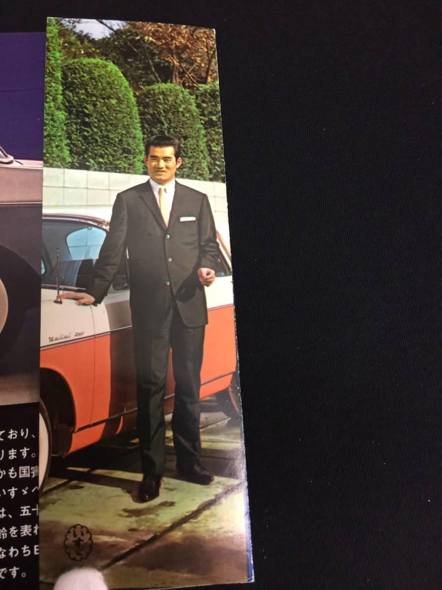 丸2買取本舗 山:旧車カタログ いすゞベレット2000ディーゼル/1500/2000/べレル2000デラックス長嶋茂雄封筒いすゞブックトラックバス1961年_画像3