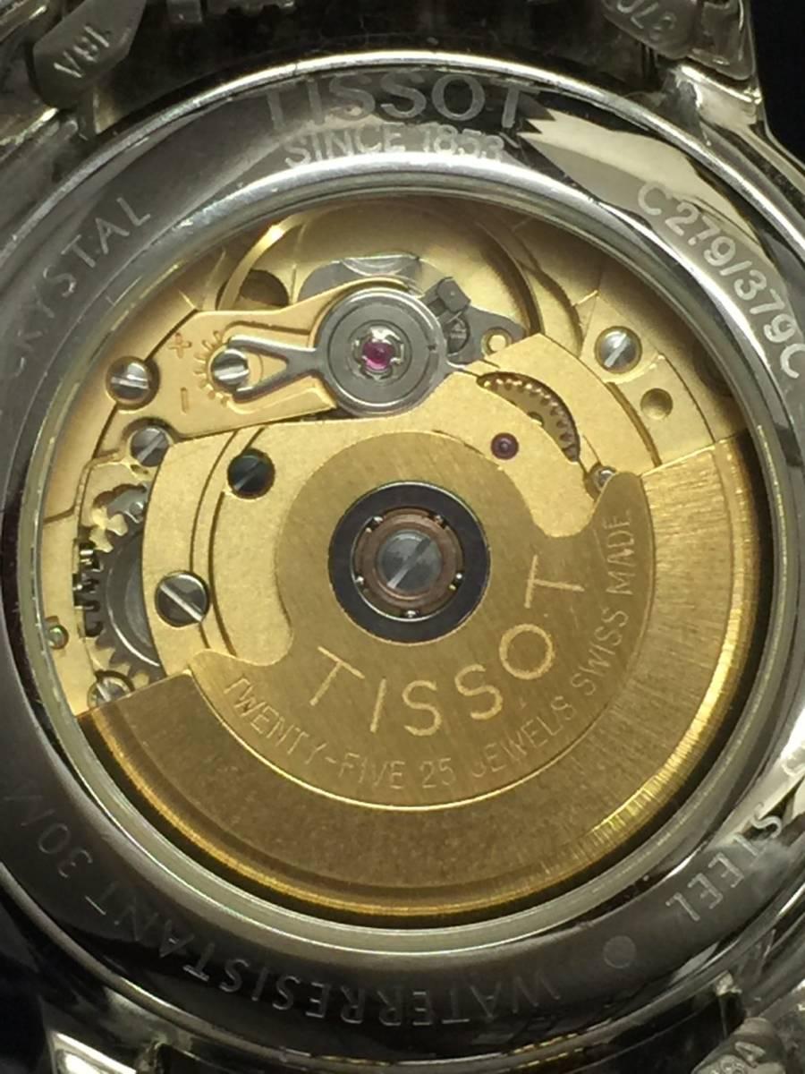 丸2買取本舗 中: TISSOT / CASIO / SWATCH / GUEPARD / MARLBORO/タイムマシンループ・ウォッチ ほか腕時計 色々/ TISSOTのみ動作確認済_画像3