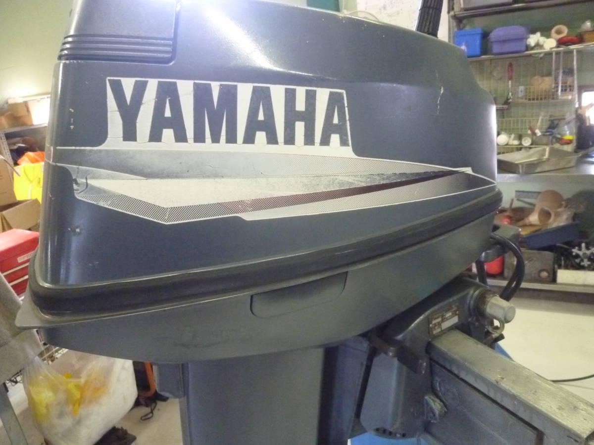 ジャンク ヤマハ 20馬力 部品どりに_画像2
