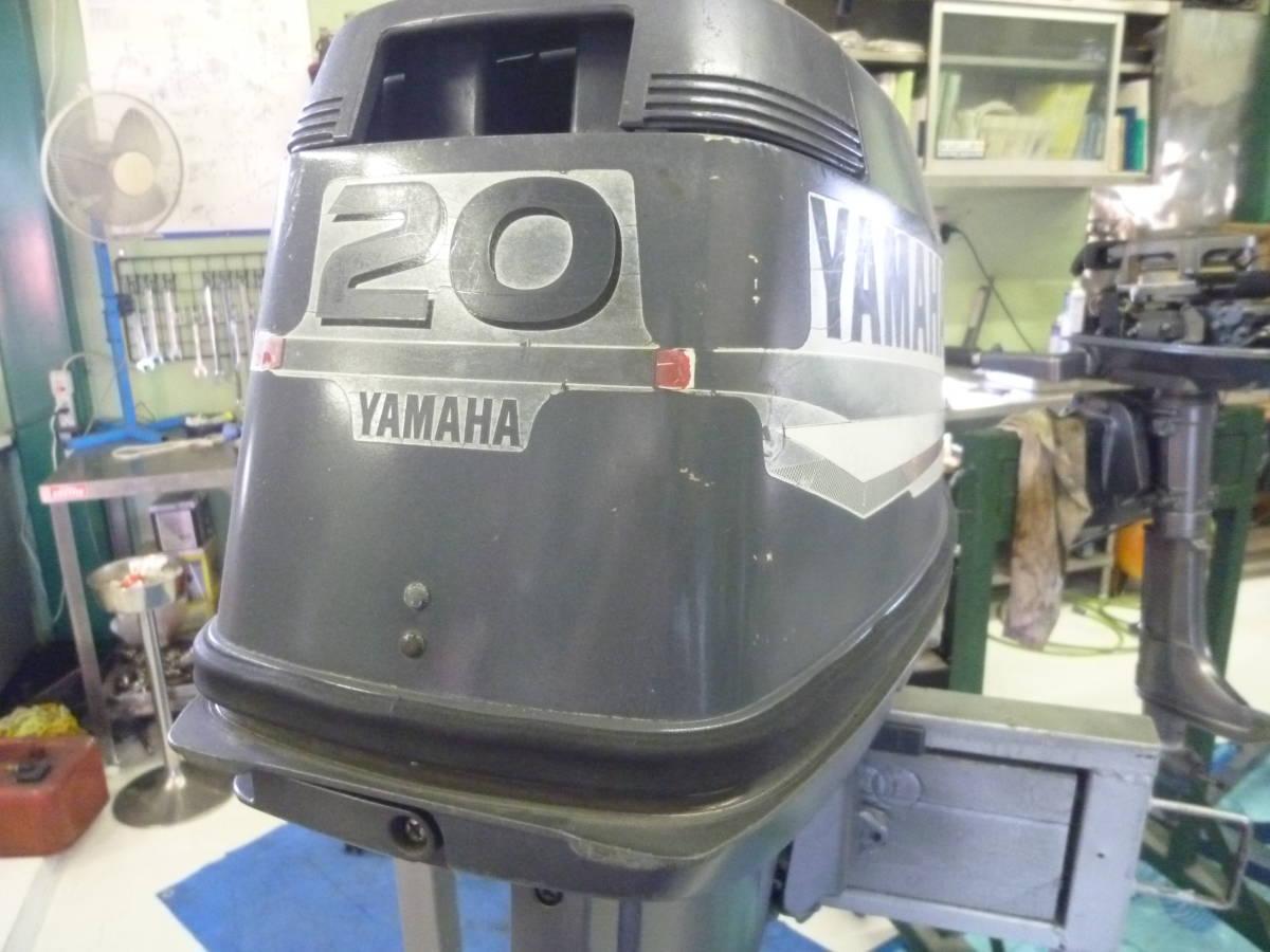 ジャンク ヤマハ 20馬力 部品どりに_画像3