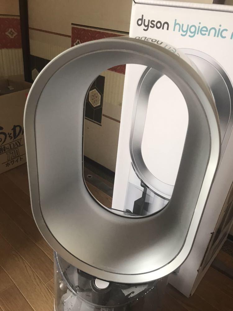 dyson ダイソン hygienic mist ハイジェニックミスト 加湿器 MF01 リモコン付き_画像6