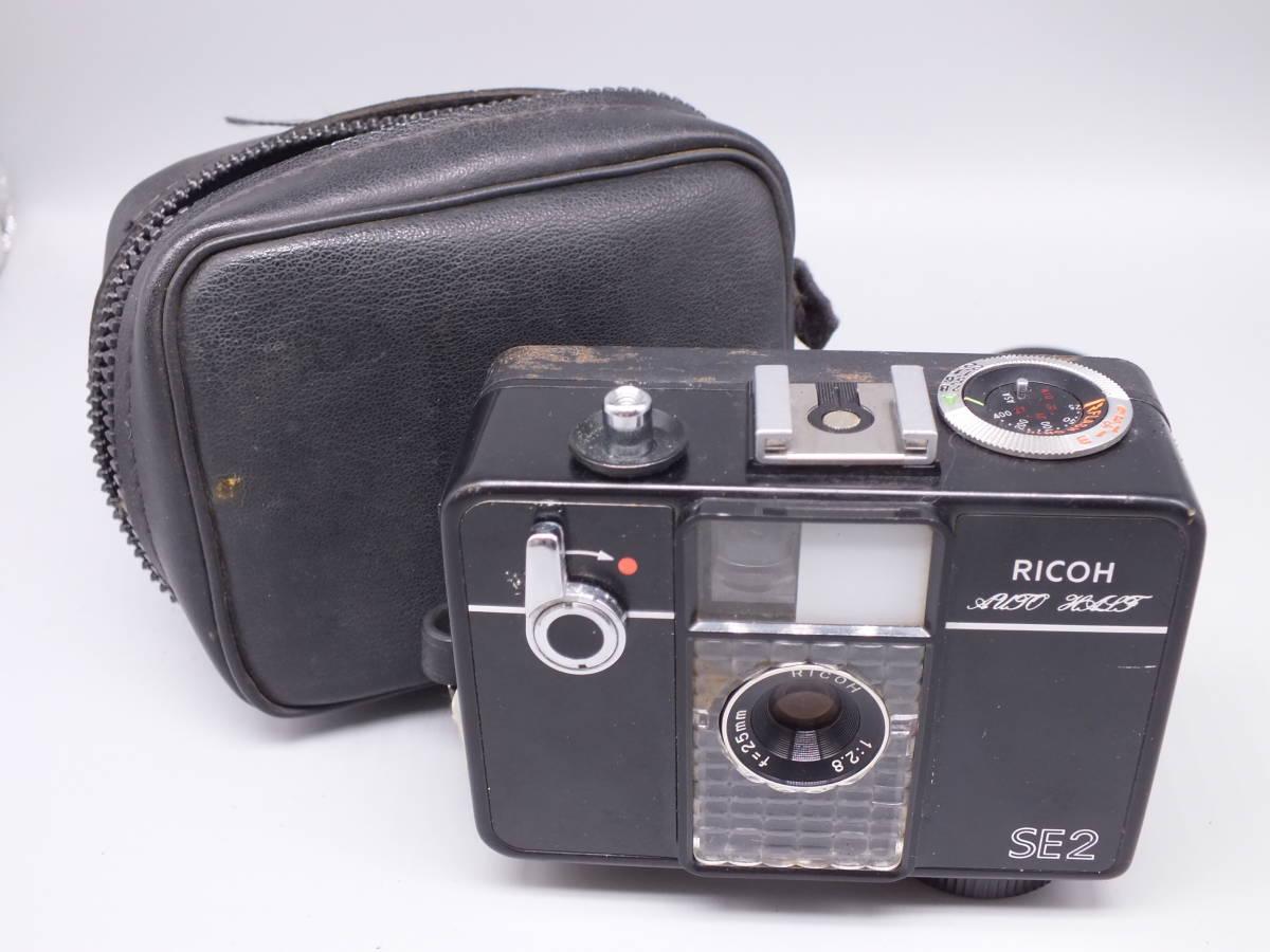 RICOH リコー/AUTO HALF オートハーフ SE2/フィルムカメラ/動作品/ケース付属/管D0514