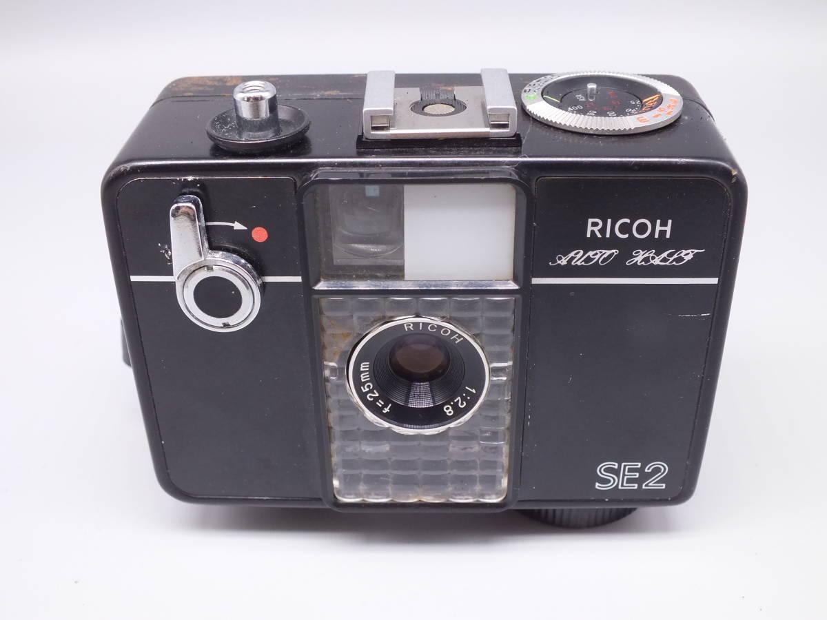 RICOH リコー/AUTO HALF オートハーフ SE2/フィルムカメラ/動作品/ケース付属/管D0514_画像2