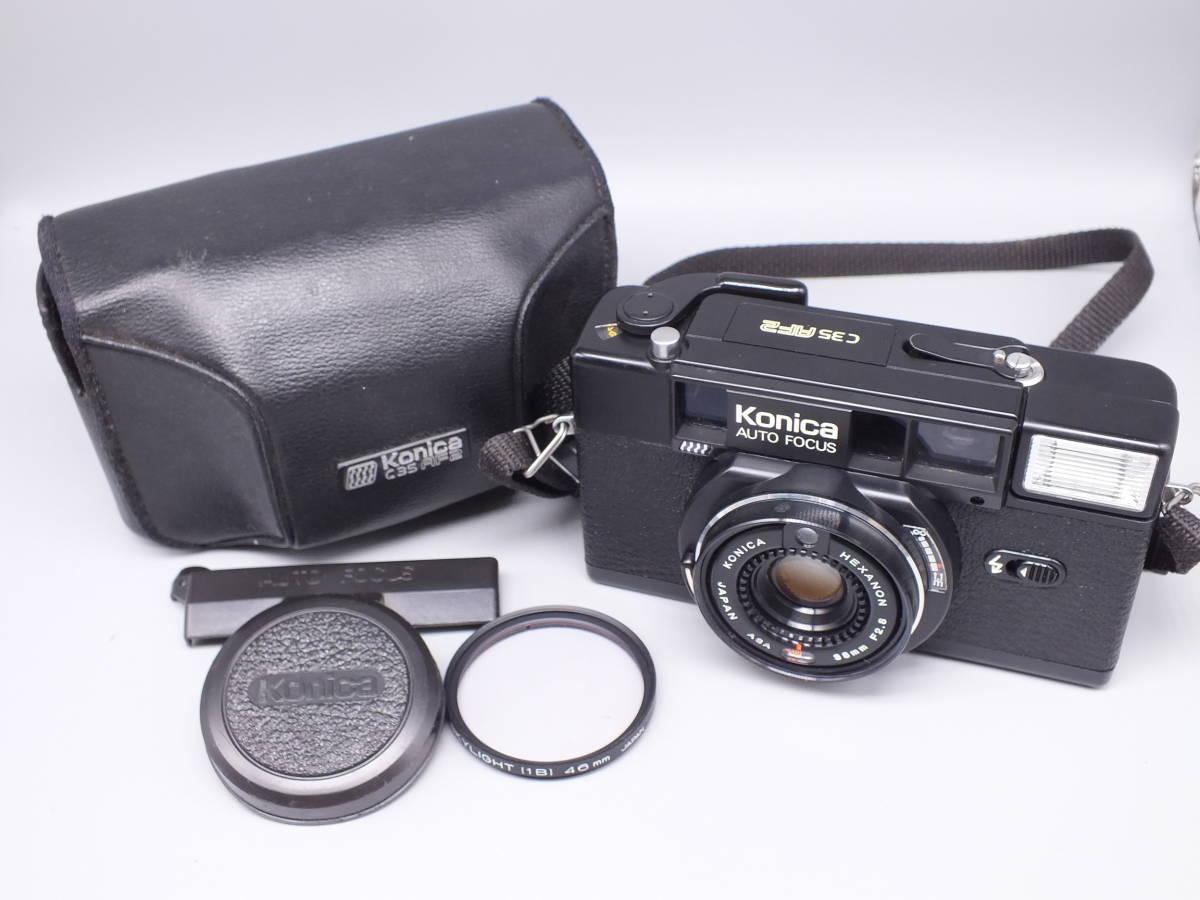 KONICA コニカ/C35 AF2/コンパクト フィルムカメラ/レンズ HEXANON 38mm F2.8/動作品/ケース・フィルター付属/管D0527