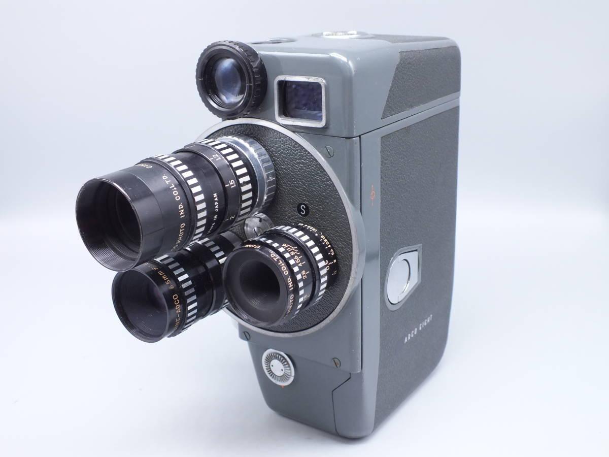 ARCO アルコ/Model CH-8/8mm CINE CAMERA/フィルムカメラ/シネカメラ/動作品/ゼンマイ/コレクション/取説 箱付属/管E0514_画像2