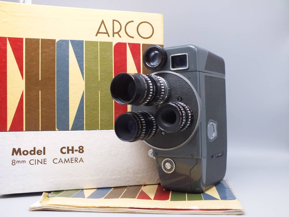 ARCO アルコ/Model CH-8/8mm CINE CAMERA/フィルムカメラ/シネカメラ/動作品/ゼンマイ/コレクション/取説 箱付属/管E0514