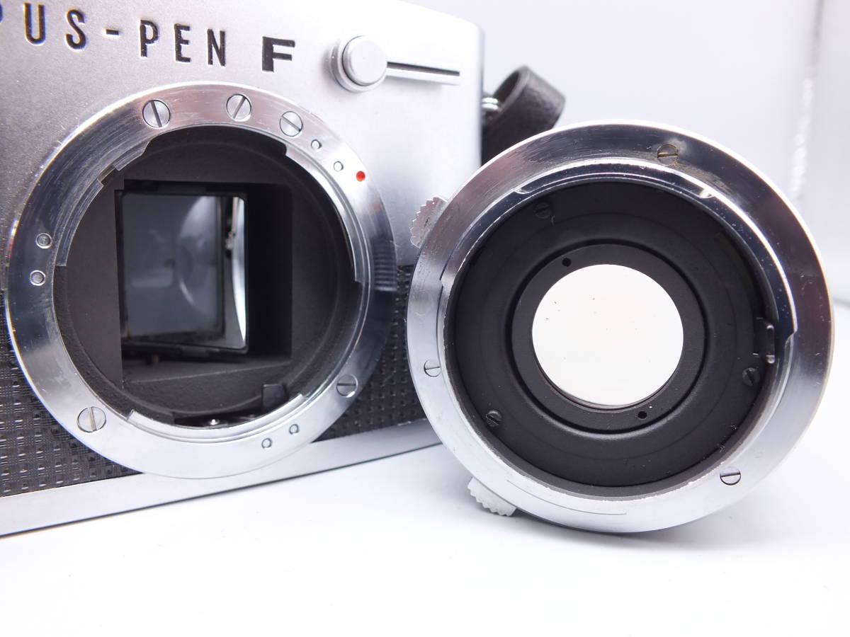 オリンパス/OLYMPUS-PEN F/レンズ F.Zuiko Auto-S 38mm 1:1.8/一眼レフカメラ フィルムカメラ/フード ケース フィルター付属/管F0513_画像8