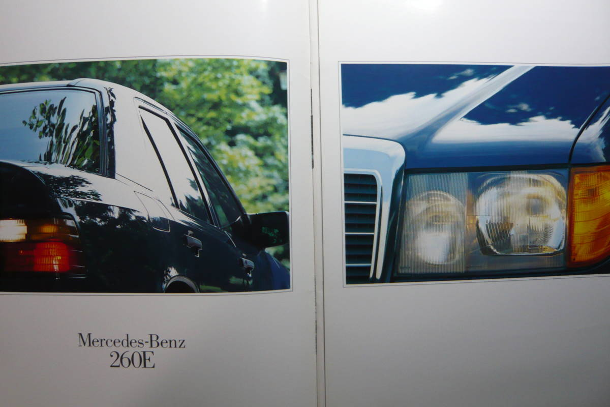 '87 メルセデスベンツ・ミディアムクラス(W124)/ヤナセ版・本カタログ_画像4