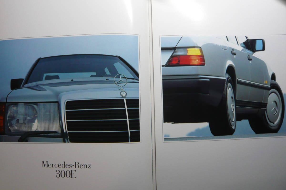 '87 メルセデスベンツ・ミディアムクラス(W124)/ヤナセ版・本カタログ_画像7