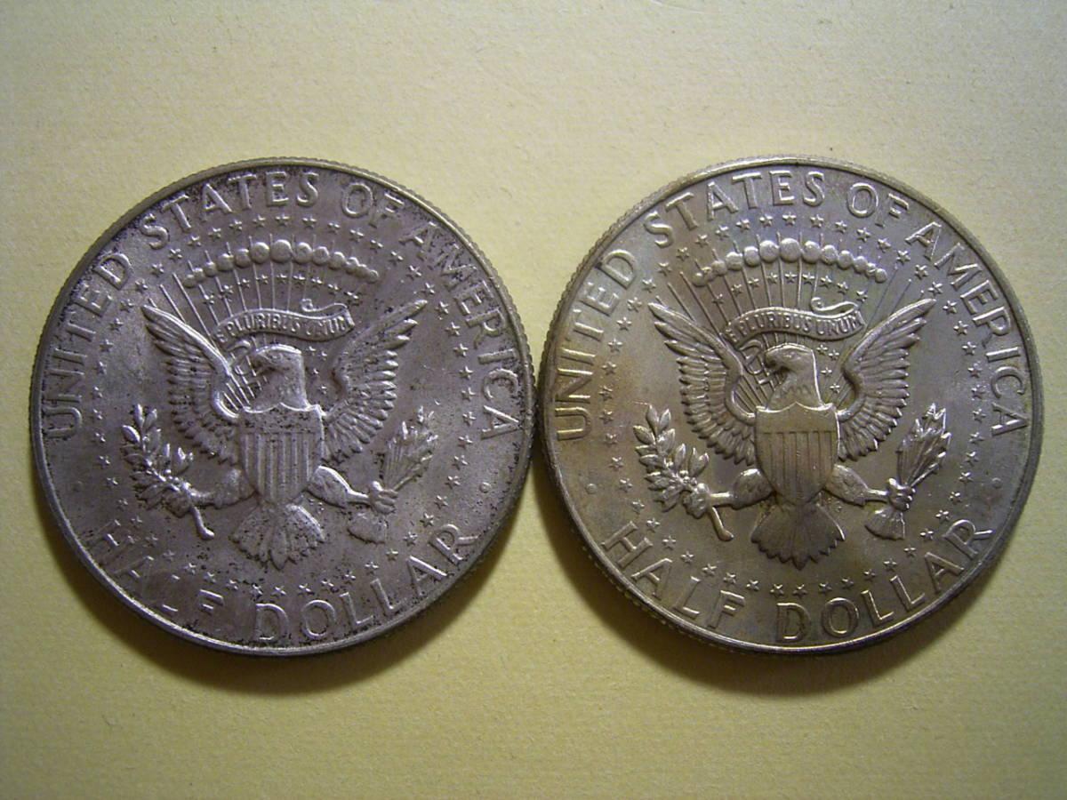 5、アメリカ 50セント銀貨 1966・68年 2枚 23,2g_画像3