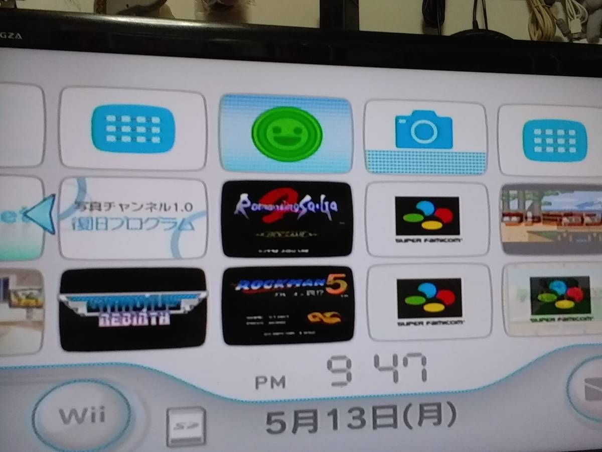 ☆ Wii 【黒 本体 5/⑥ レンズクリーニング済】内蔵ソフト多数/動作保証付き_画像2
