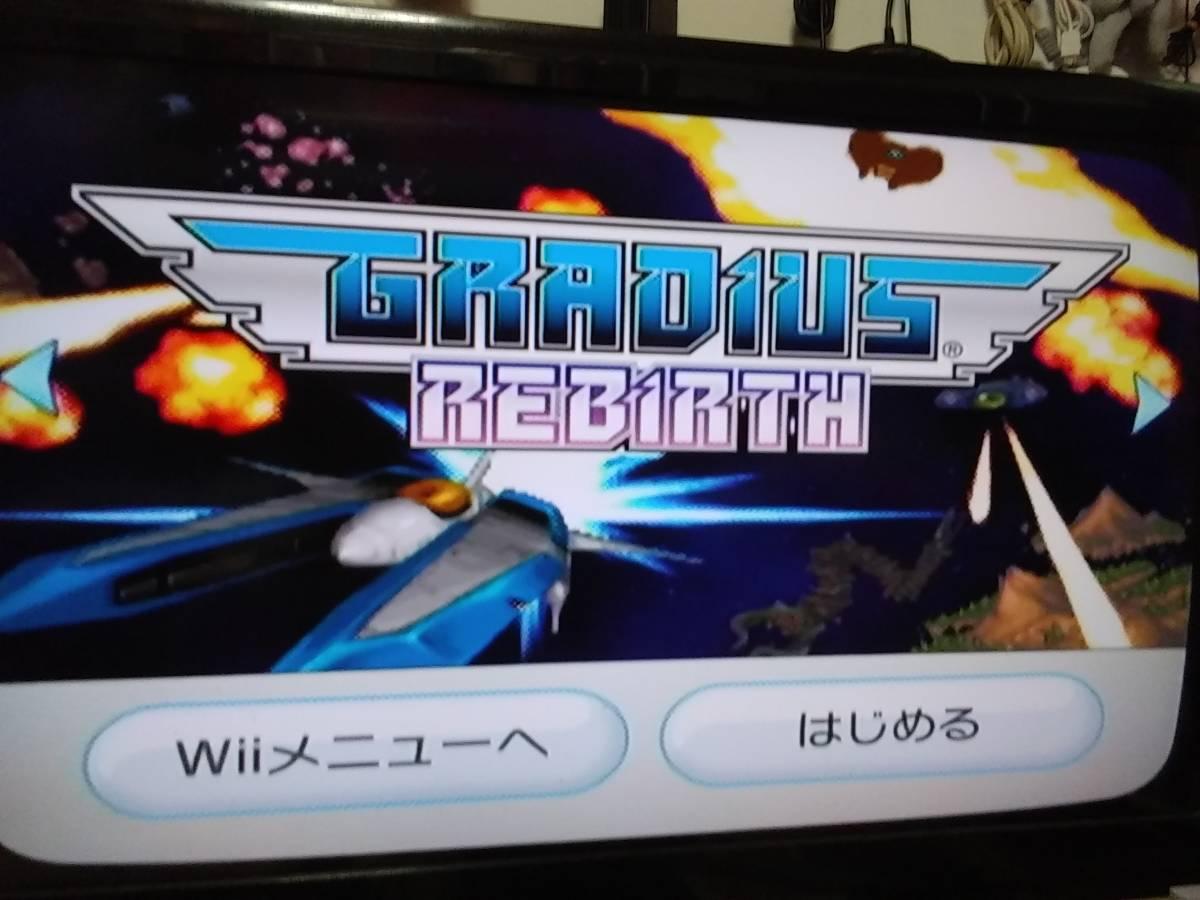 ☆ Wii 【黒 本体 5/⑥ レンズクリーニング済】内蔵ソフト多数/動作保証付き_画像3