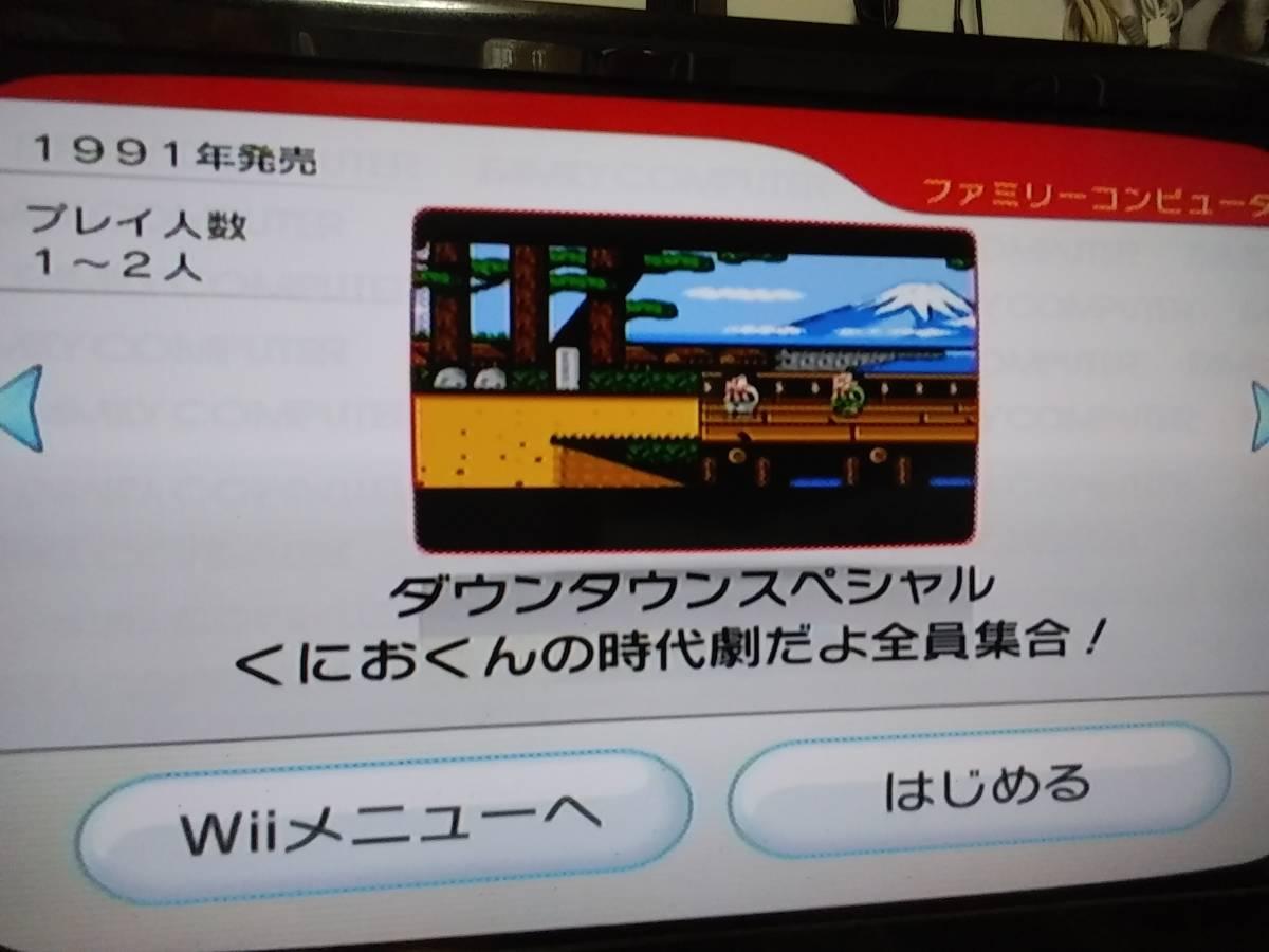 ☆ Wii 【黒 本体 5/⑥ レンズクリーニング済】内蔵ソフト多数/動作保証付き_画像4