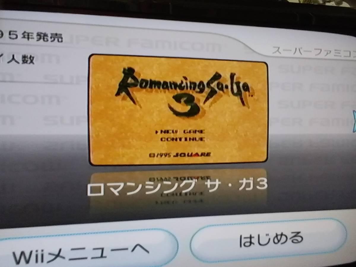 ☆ Wii 【黒 本体 5/⑥ レンズクリーニング済】内蔵ソフト多数/動作保証付き_画像7