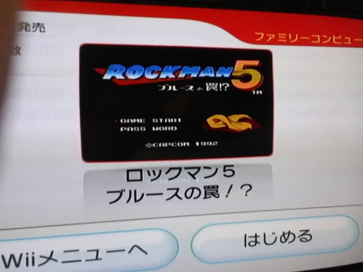 ☆ Wii 【黒 本体 5/⑥ レンズクリーニング済】内蔵ソフト多数/動作保証付き_画像8
