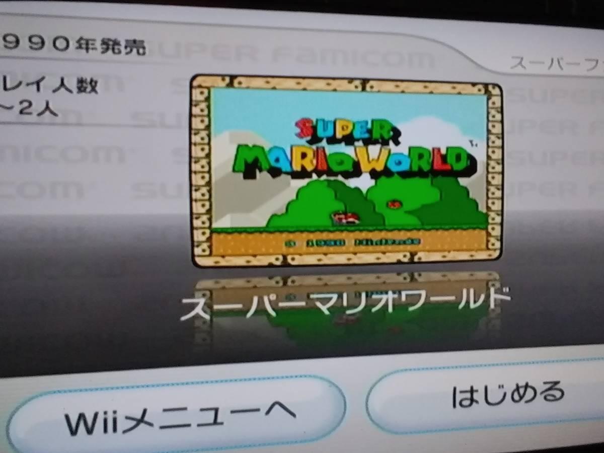 ☆ Wii 【黒 本体 5/⑥ レンズクリーニング済】内蔵ソフト多数/動作保証付き_画像9