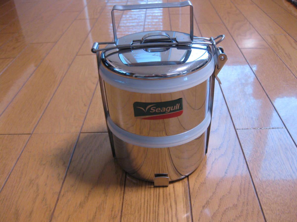 シーガル SEAGULL フードキャリア 2段 弁当箱  ステンレス ランチボックス