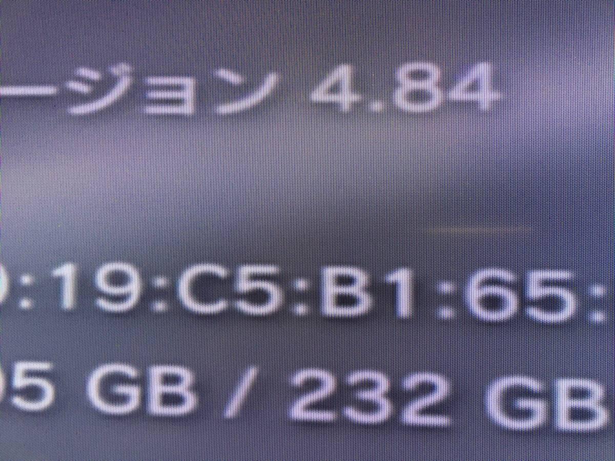 ★1円~★PS2動作OK★ハイスペックPS3 本体セット【高容量HDD 250GBへ換装済み】CECHB00★純正コントローラー付★トルネ対応容量_画像2
