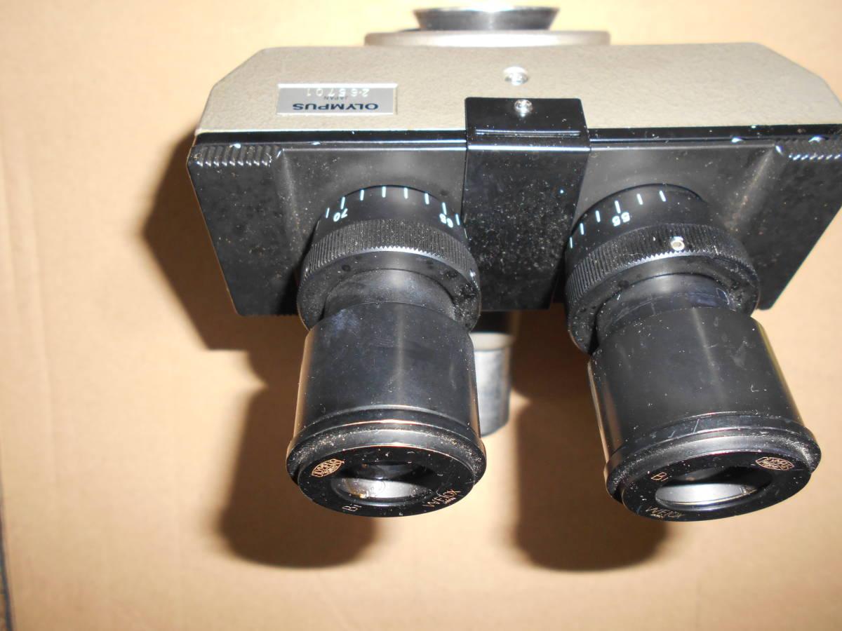 オリンパス 鏡筒 (72077) (265701) 2個セット  R513_画像6