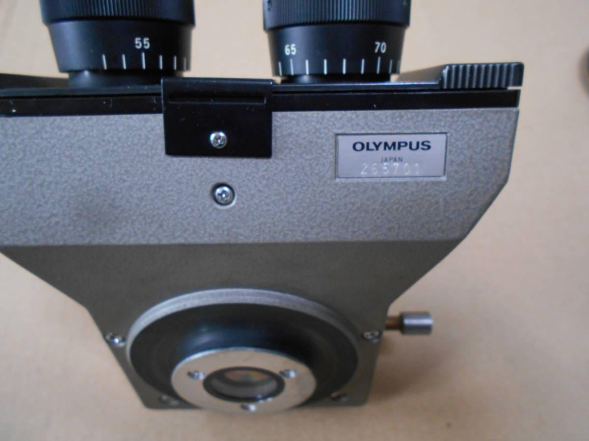 オリンパス 鏡筒 (72077) (265701) 2個セット  R513_画像8