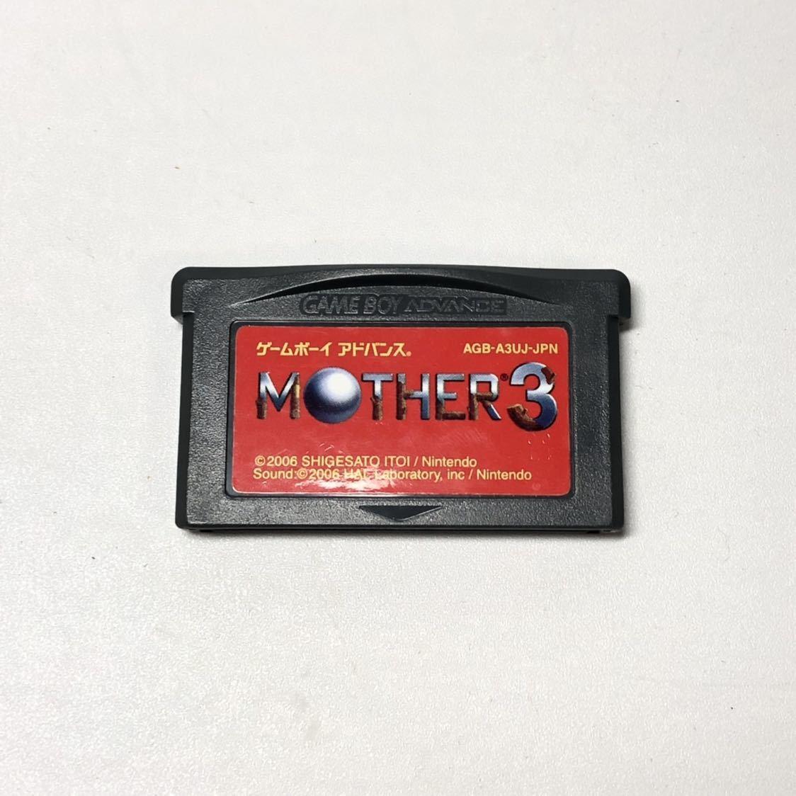 【動作良好】MOTHER3 マザー3 GBA ゲームボーイアドバンス カセットのみ 動作確認済み
