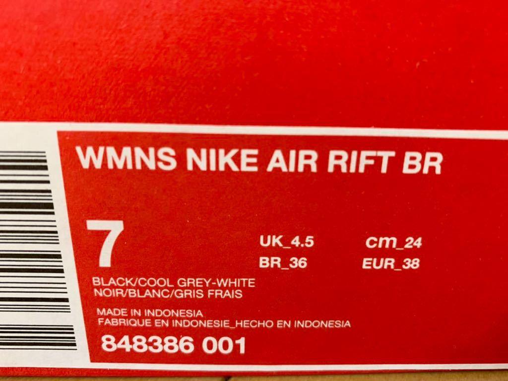【国内正規 新品】24.0cm NIKE AIR RIFT BR WMNS 2019 black 848386-001 ナイキ エア リフト エアリフト ブラック 黒_画像3