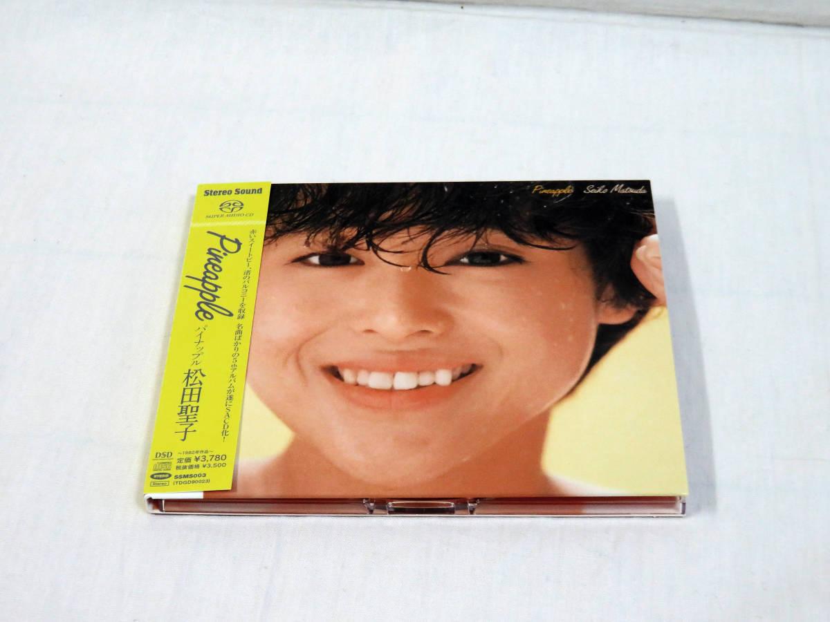 松田聖子 Pineapple Hybrid SACD パイナップル 帯付良品 盤面美品 送料込み 即決_画像2