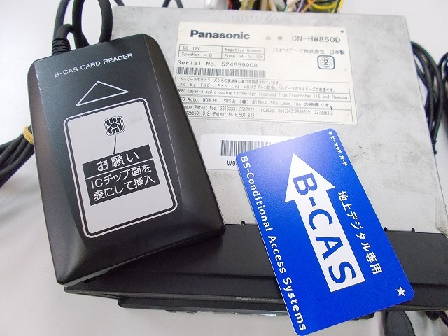 Panasonic ストラーダCN-HW850D多機能モデル!フルセグ 地デジ内臓 4x4 高画質 スマホUSB接続 iPod_画像10