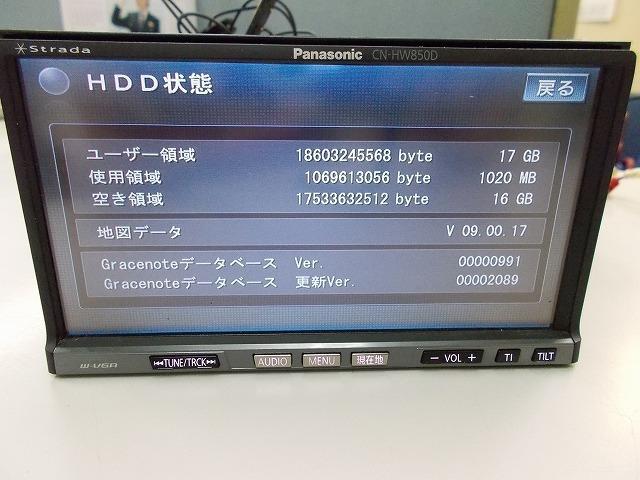Panasonic ストラーダCN-HW850D多機能モデル!フルセグ 地デジ内臓 4x4 高画質 スマホUSB接続 iPod_画像2