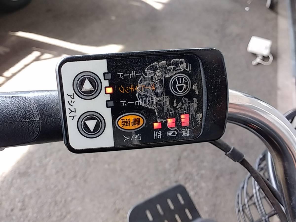 パナソニック ギュットプラス Panasonic Gyutto Plus 子乗せ 前チャイルドシート
