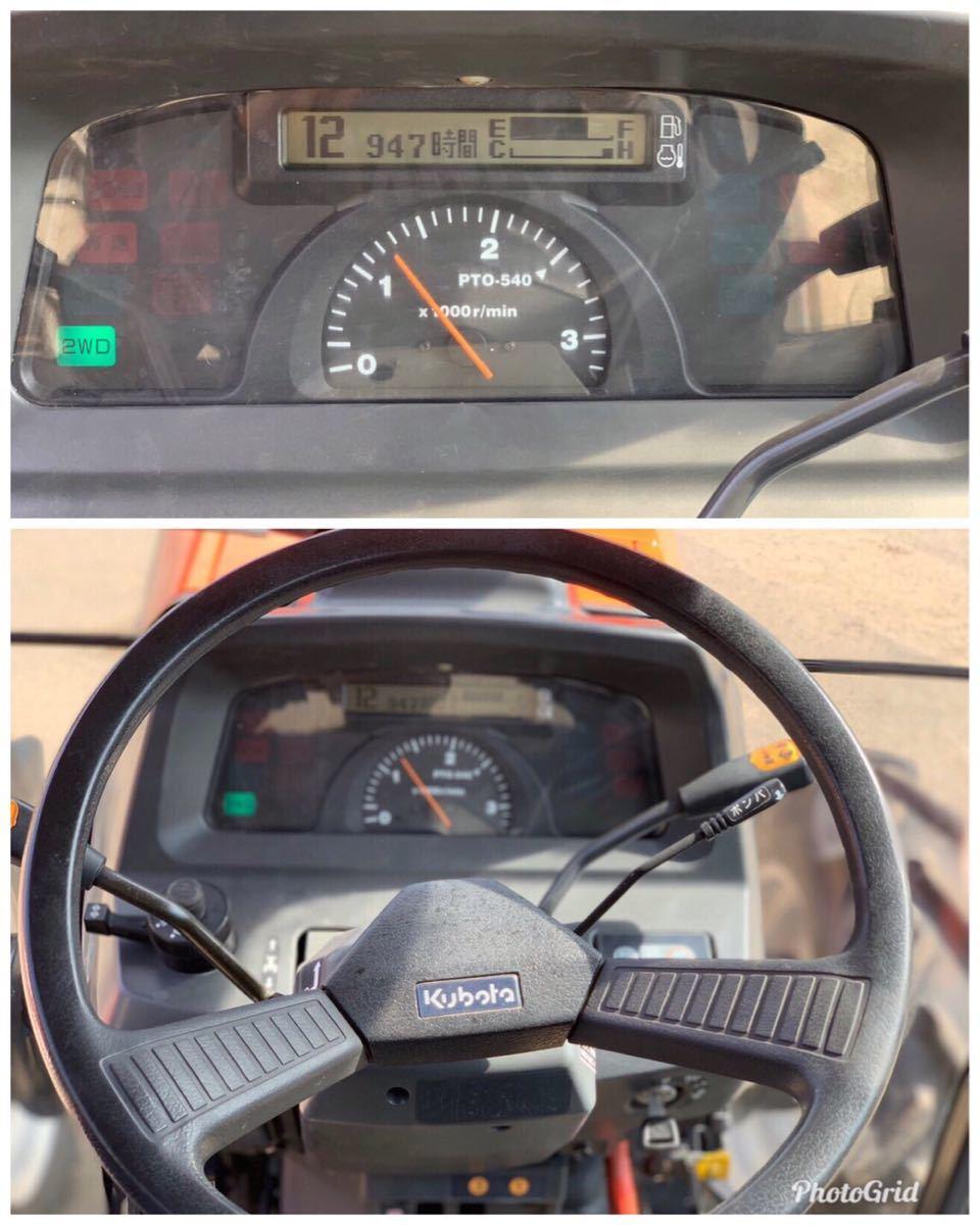 *クボタトラクターKL33* 33馬力* パワクロ* エアコン *パワステ *4WD *中古トラクター_画像10