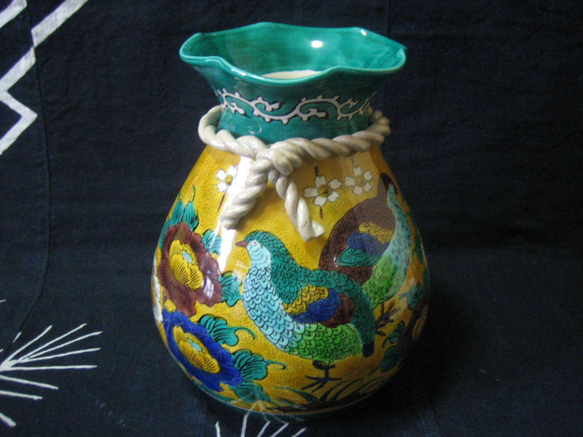 九谷焼 鶉うずら 牡丹文 巾着 角福 花瓶 花生 花器_画像1