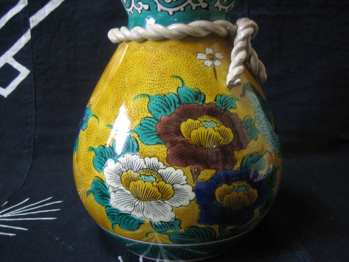 九谷焼 鶉うずら 牡丹文 巾着 角福 花瓶 花生 花器_画像6