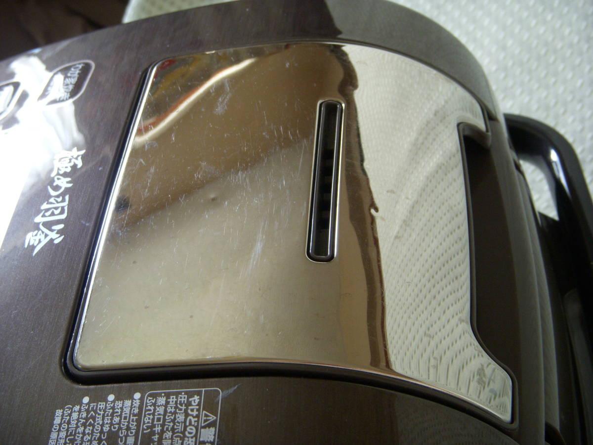 象印 圧力IH炊飯ジャー NP-WD10 極め羽釜 5,5合炊き 15年製_画像3