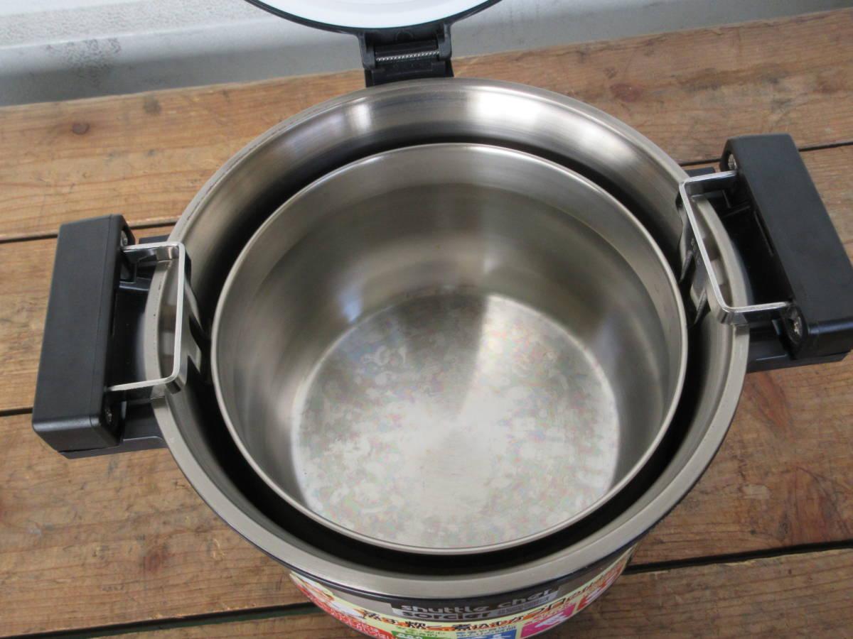 サーモス シャトルシェフ KPL-3000 真空保温調理器 1度のみ使用 @0501-58_画像8