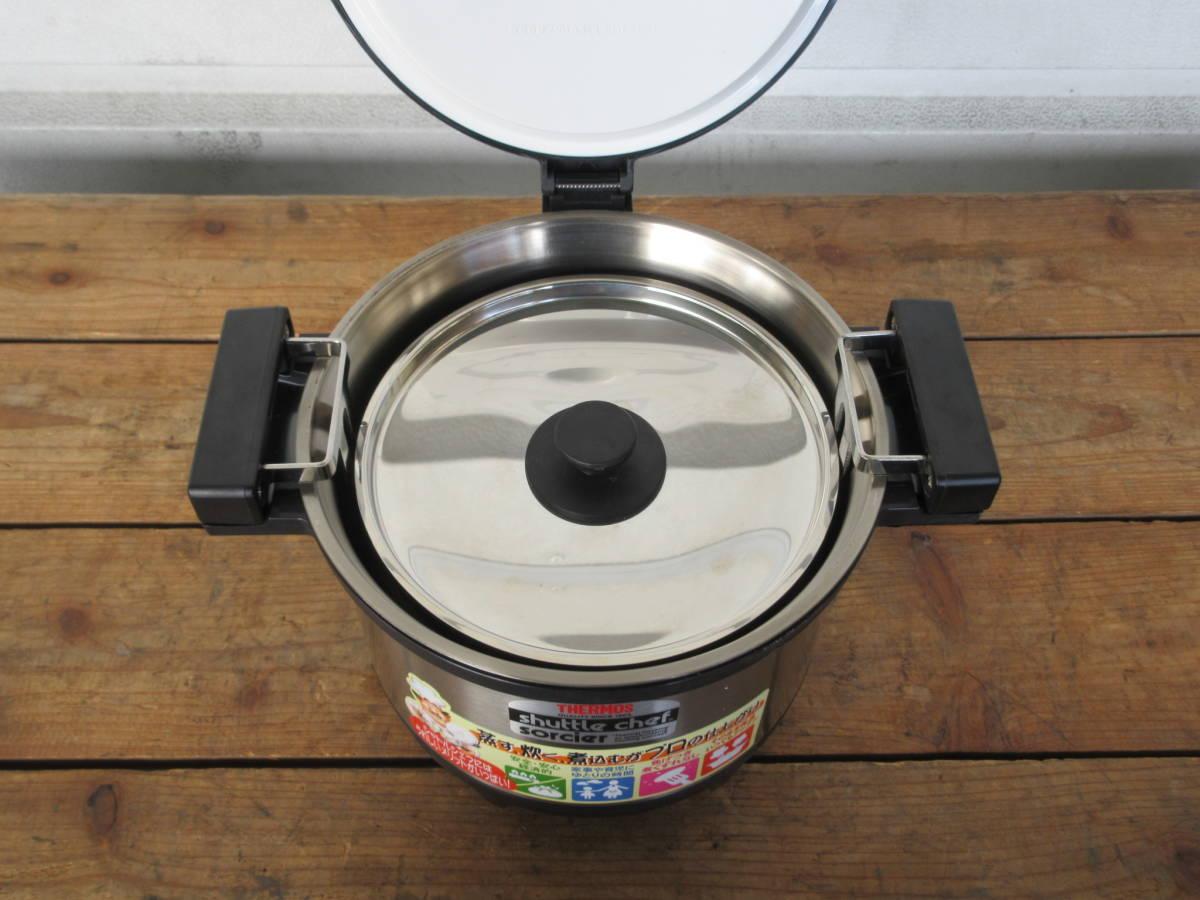 サーモス シャトルシェフ KPL-3000 真空保温調理器 1度のみ使用 @0501-58_画像6