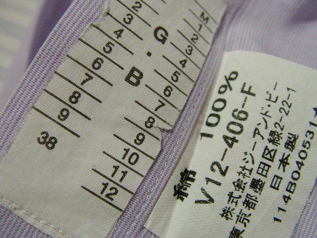 ssy1277 renoma メンズ 長袖 ワイシャツ パープル×ホワイト ■ ピンストライプ ■ 胸ポケット 綿100% Mサイズ 訳アリ_画像9
