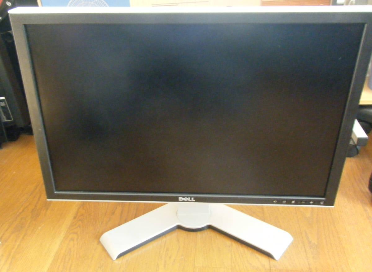 ジャンク 24インチ DELL 2408WFPb WUXGA 1920x1200 DisplayPort/HDMI/DVI/D-sub_画像2
