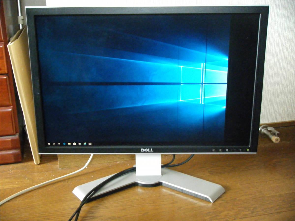ジャンク 24インチ DELL 2408WFPb WUXGA 1920x1200 DisplayPort/HDMI/DVI/D-sub
