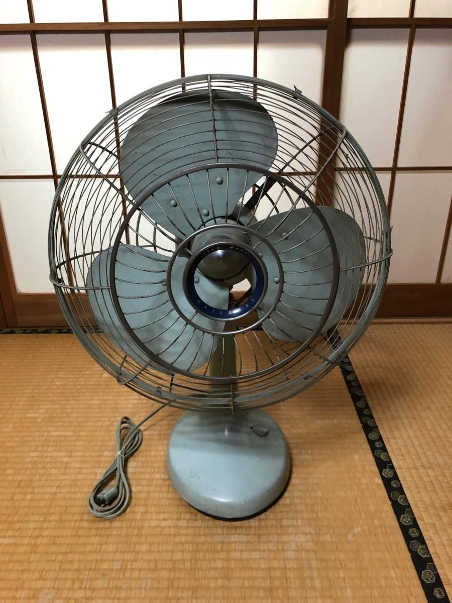 ☆可動品☆National ナショナル 金属羽 鉄製 扇風機 40FA 昭和レトロ アンティーク
