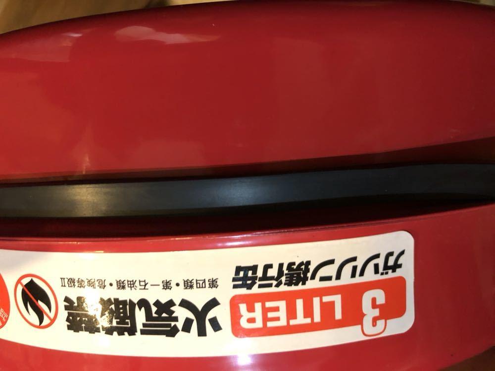 ガソリン携行缶_画像2