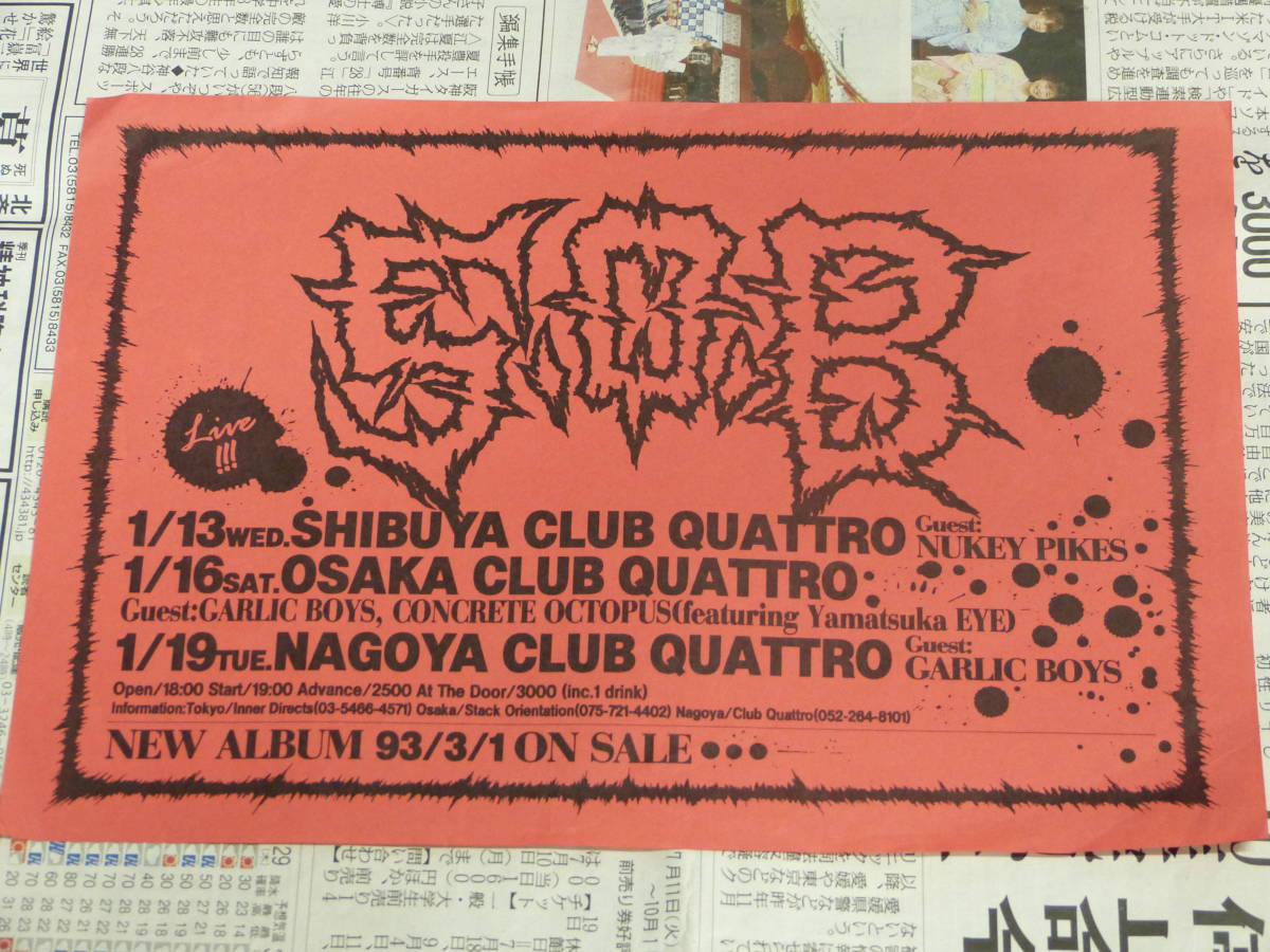 GISM フライヤー 本物 GAUZE EXECUTE COMES CLAY LSD GAS LIP CREAM S.O.B OUTO DEATH SIDE ZOUO STALIN アンダーカバー CRUST SCAB おまけ_画像5
