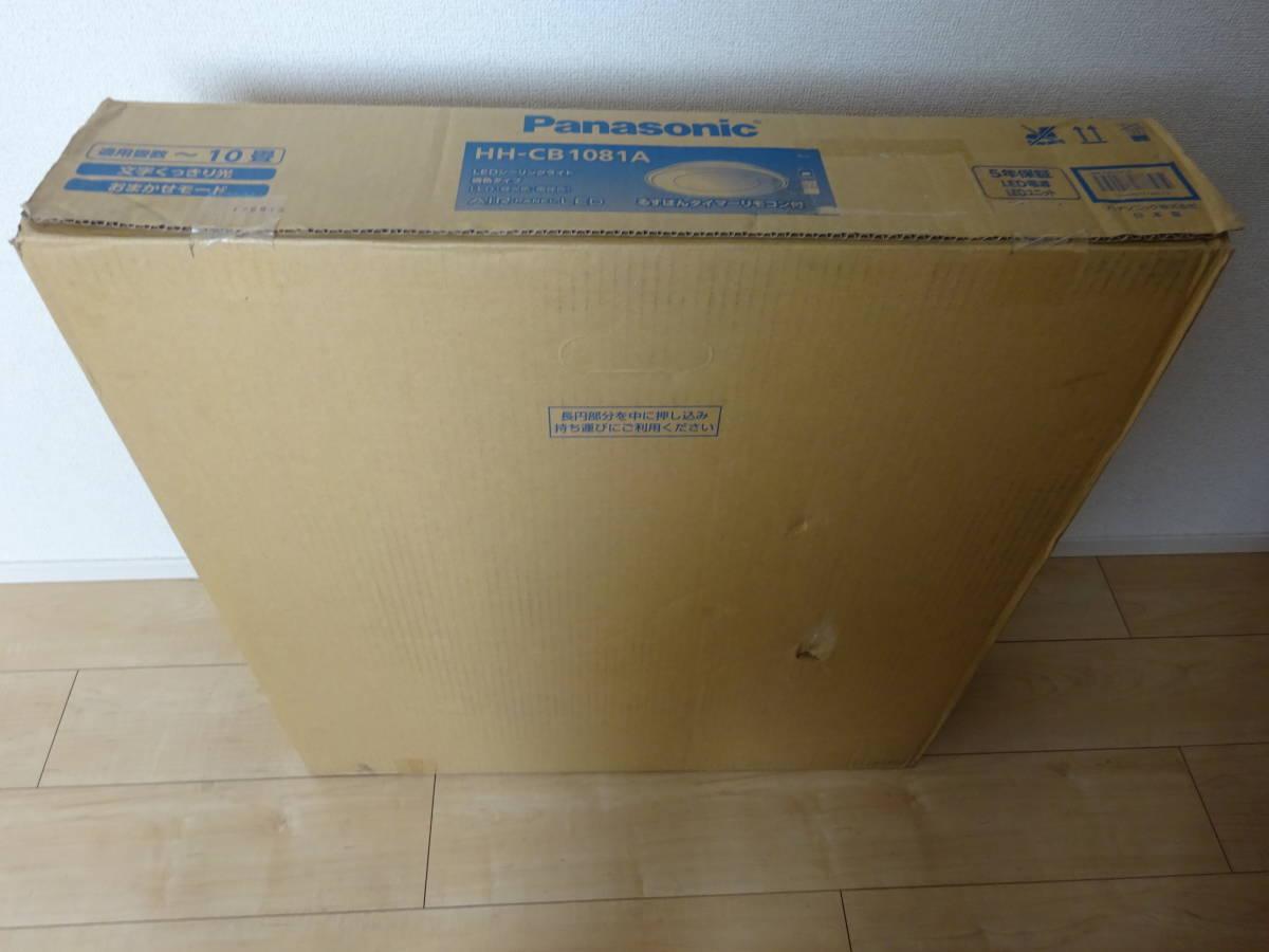 新品未開封 パナソニック LEDシーリングライト AIR PANEL LED 調光・調色タイプ フレンチクラシックモデル HH-CB1081A