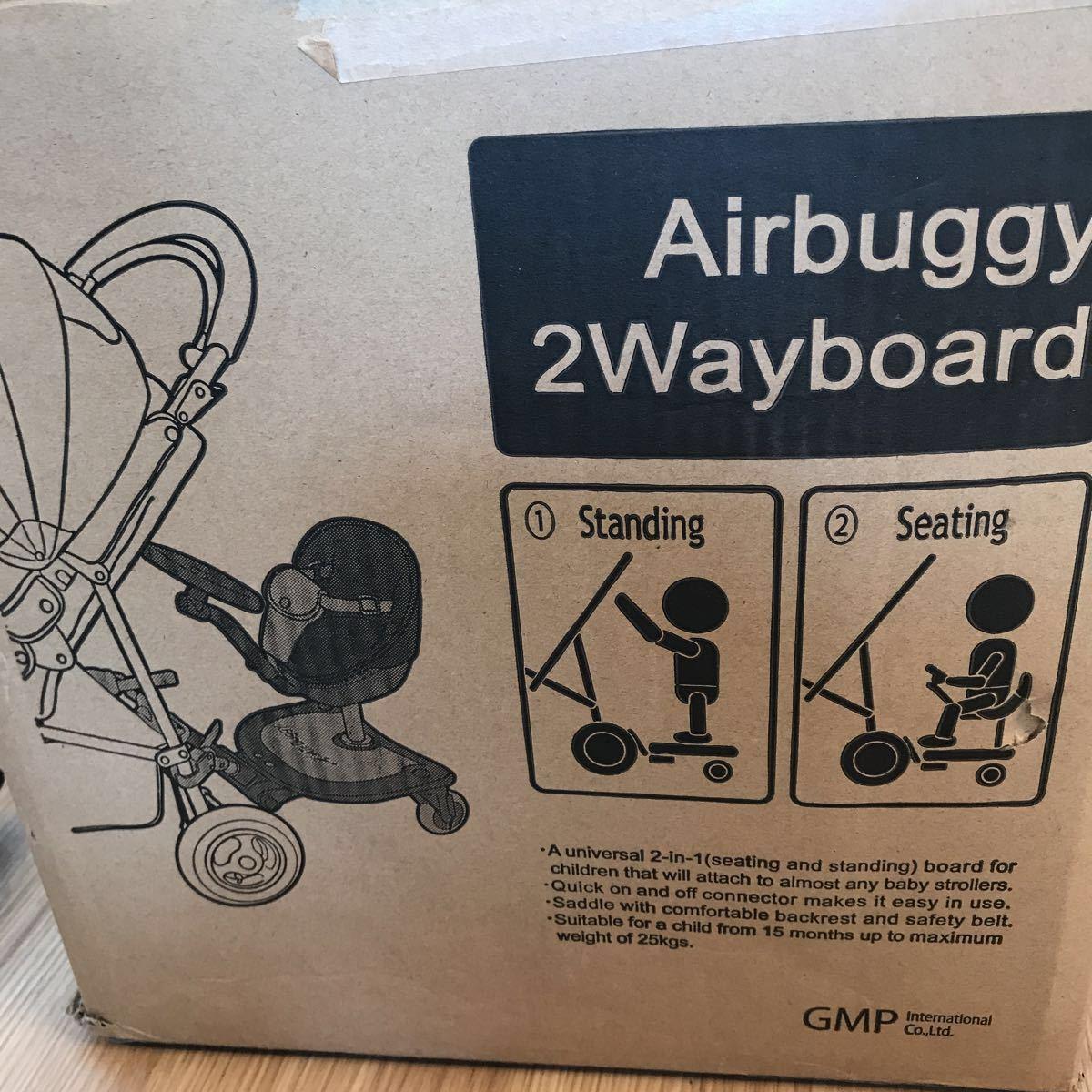 送料込 エアバギー 2wayboard 二人乗り_画像5