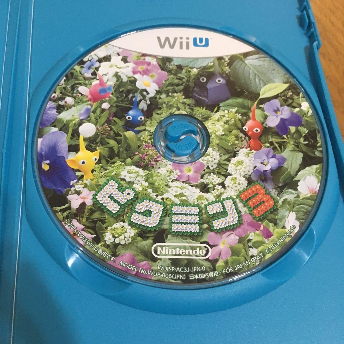 Wii U ピクミン3_画像2