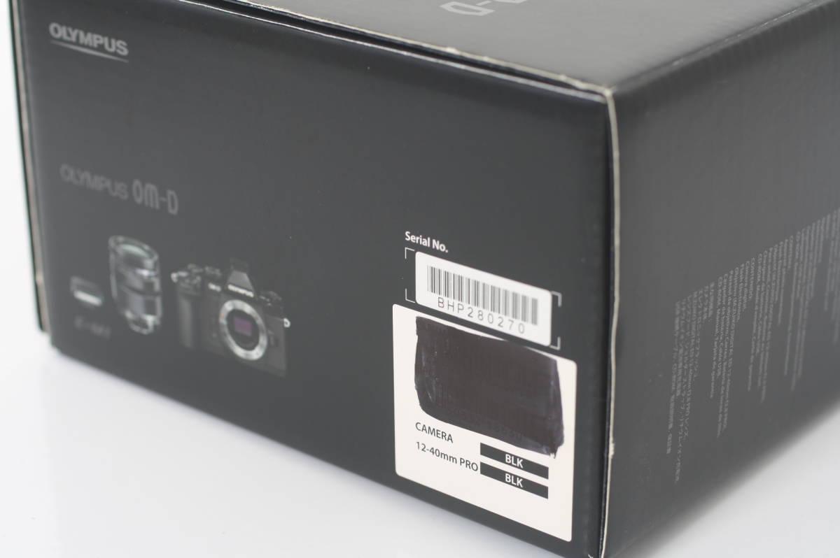 [普通中古・一週間保証] OLYMPUS OM-D E-M1 Black Body オリンパス EM1 ブラック マイクロフォーサーズミラーレス一眼ボディー_画像8